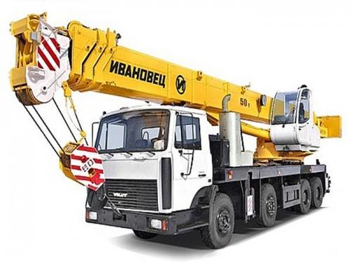 Автокран грузоподъёмностью 50 тонн с вылетом стрелы 34 метра